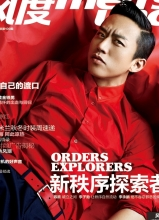 邓超演绎百变型男登风度杂志封面