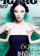 倪妮登费加罗杂志封面 展露古典风情