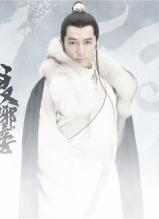 胡歌琅琊榜定妆照 剧中饰演梅长苏苏哲