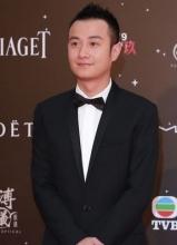 第32届香港电影金像奖 文章黑西服亮相