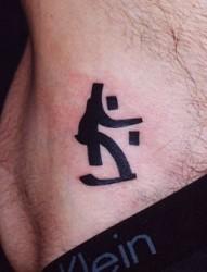 腰部超酷的梵文纹身图片图案