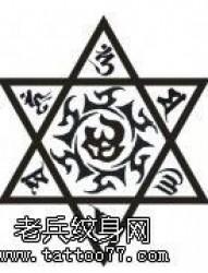 梵文六芒星紋身圖片