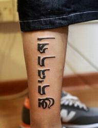 男人小腿时尚的梵文刺青