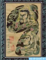 半甲纹身图片:刘备赵云赵子龙半甲纹身图案