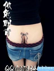 美女臀部潮流的蝴蝶结纹身图片