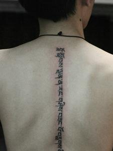 脊椎部的个性梵文纹身图片很时尚