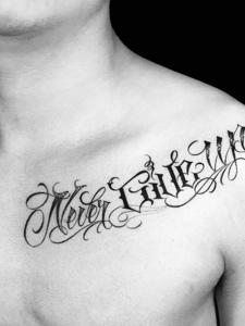 锁骨下的倾斜花体英文纹身图片