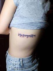 时尚的腰部梵文纹身