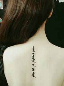长发女生脊椎部梵文纹身图案