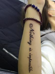 时尚女孩手臂小清新英文纹身图案