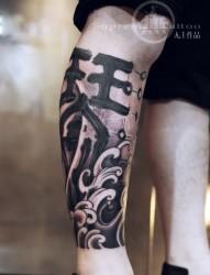 琴棋书画 包小腿作品  手稿纹身  无上纹图出品