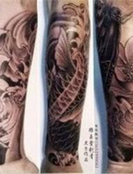 包小臂纹身   情侣纹身   手臂纹身  麒麟纹身  锁骨纹身