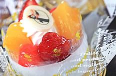 美味的草莓冰激凌图片