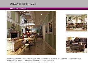 田园美式田园风格客厅电视背景墙案例展示