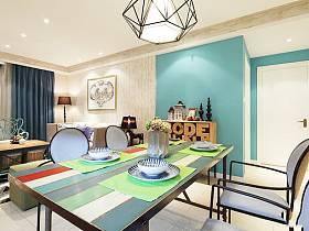 现代客厅餐厅餐桌装修图